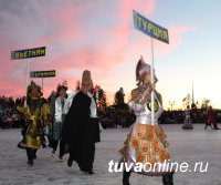 В Туву на Второй Международный фестиваль горлового пения приехали 80 исполнителей из 14 стран мира