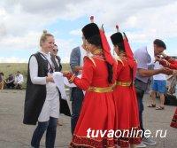 Татарский театр в Туве