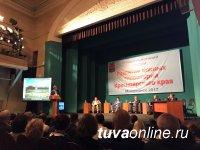 Кызыл и Минусинск стали городами-побратимами