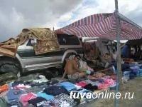С 23 по 25 августа на приграничной территории Тувы и Монголии пройдет ярмарка