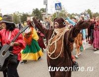 Предприятия и организации Кызыла готовятся к Костюмированному шествию на День города