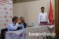 Тувинское отделение КПРФ возглавил красноярский журналист Роман Тамоев