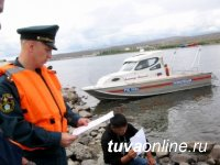 В Туве инспекторами ГИМС выявлено более 100 правонарушений со стороны владельцев маломерных судов