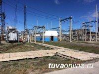 В Кызыле начаты реконструкции двух ключевых подстанций