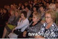 28 секций будет работать до пленарного заседания Августовского совещания педагогов Кызыла