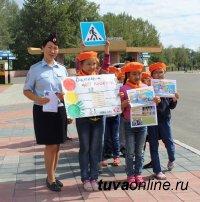 Учащиеся из второй школы города Кызыла призвали водителей к соблюдению Правил дорожного движения
