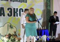 25-27 августа в г. Кызыле в спорткомплексе им.И.Ярыгина состоится XVIII межрегиональная универсальная выставка-ярмарка «Тыва-Экспо-2017. Осень»