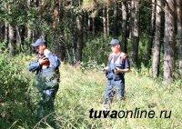В Тандинском районе Тувы спасатели ищут потерявшихся в лесу пятерых детей