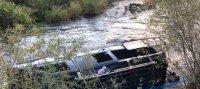 Пассажирский автобус, следовавший по маршруту Кызыл-Иркутск, упал в реку