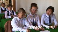"""Компания """"Тывасвязьинформ"""" помогла собраться в школу 24 воспитанникам Центра социальной помощи детям"""