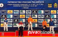 У юниора из Тувы Кирилла Кононенко золото на Первенстве России по каратэ