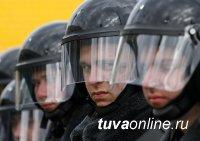 В Национальном парке Тувы сегодня проходят антитеррористические учения
