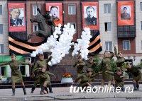 Фестиваль военных оркестров в День исторической памяти тувинских добровольцев