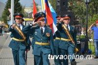 Тува: 310 кызылских школьников пополнили общероссийское движение «Юнармия»