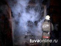 Причиной пожара в Туве, на котором пострадали 2 человека, предварительно могло стать  замыкание электропроводки или неосторожное обращение с огнем