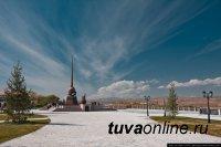 Тува готовится открыть большой сезон туризма - ТАСС