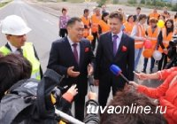Аэропорт Кызыла может получить статус международного и принимать рейсы из Монголии