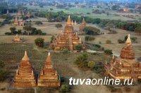 Глава Тувы Шолбан Кара-оол призвал не ставить ярлыки на буддистов в связи с ситуацией в Мьянме и выяснить истинные причины конфликта