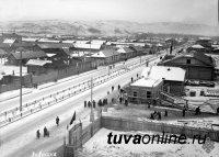 1914-1922 годы - от закладки Белоцарска до столичного статуса Кызыла