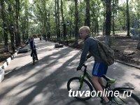 День города Кызыла: Новая велодорожка и обновленный Молодежный сквер откроются сдачей норм ГТО, мастер-классами, экскурсией…
