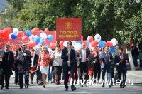 Более 2700 кызылчан приняли участие в Праздничном костюмированном шествии ко Дню города