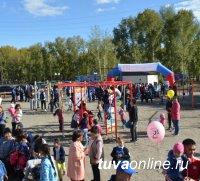 В центре Кызыла после реконструкции по программе «Городская среда» открылся «Молодежный парк» с Велодорожкой