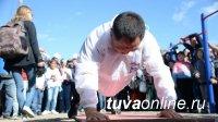 Глава Тувы Шолбан Кара-оол приступил к выполнению испытаний ГТО - сайт gto.ru