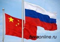 Глава Тувы Шолбан Кара-оол с рабочим визитом находится в КНР для обсуждения вопросов инфраструктурного развития