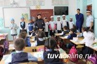 """В Туве продолжаются мероприятия в рамках социальной кампании """"Яркая Тува"""""""