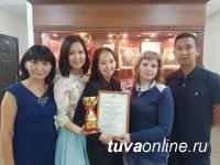 В «Тывасвязьинформ» работает самая лучшая финансовая служба Тувы