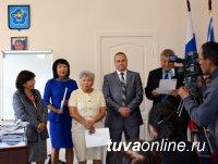 В Кызыле в День города наградили лучших благоустроителей столицы