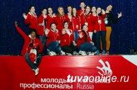 Стартовал конкурс на право стать ресурсным центром для подготовки волонтеров WorldSkillsKazan