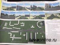 Кызыл: В связи с началом реконструкции Ангарского бульвара изменятся схемы отдельных маршрутов
