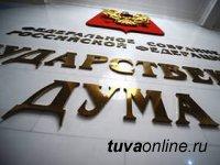 Решение Главы Тувы Ш. Кара-оола о привлечении в школы мужчин-педагогов привели в пример на правительственном часе в ГосДуме