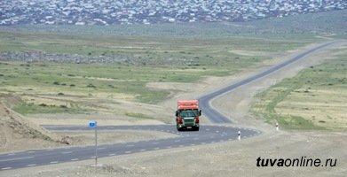 172dd3c553c6 В Республике Тыва готовятся к реализации планов масштабного дорожного  строительства. В том числе на повестке дня - трассы, связывающие республику  напрямую с ...
