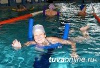 Глава Тувы поручил обеспечить для пожилых людей льготное и бесплатное посещение спортивных комплексов и бассейнов