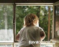 В Кызыле 5-летний ребенок упал с 3-го этажа