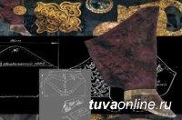В Туве археологи нашли уникальные украшения народа хунну