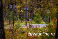 """Благодаря проекту """"Единой России"""" преображается Национальный парк им. Н.Гастелло"""