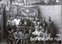 Пограничники отметили 93-ю годовщину основания пограничной службы в Туве