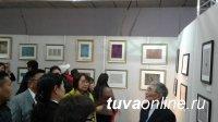 В Улан-Баторе открылась выставка рисунков Нади Рушевой из фондов Национального музея Тувы