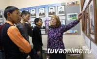 Сотрудники МВД по Республике Тыва организовали для первокурсников строительного техникума экскурсию в ведомственный музей