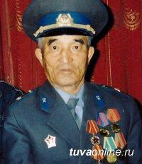 В Туве простятся с ветераном правоохранительных органов Хертеком Балдановичем Бадыраа