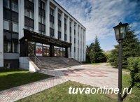 Банк России откроет двери жителям Тувы
