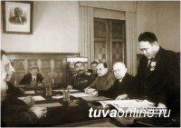 Глава Тувы Шолбан Кара-оол поздравил земляков с 73-й годовщиной вхождения ТНР в состав СССР