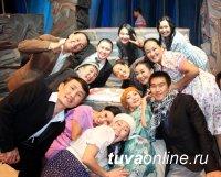 Тува: Театральный сезон открыт. Всем добро пожаловать в театр!