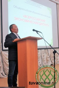 В Туве Экономический диктант написали 300 человек
