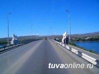 Проект реконструкции Коммунального моста в столице Тувы перешел в фазу выбора подрядчика