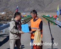 Глава Тувы поздравил земляков с Днем работника дорожного хозяйства