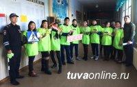 В Тандинском районе сотрудники Госавтоинспекции провели акцию «Юный пешеход!»
